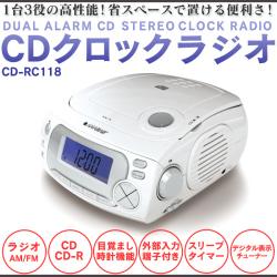 CDクロックラジオ CD-RC118【新聞掲載】の画像