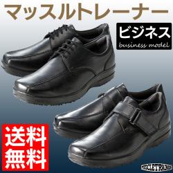マッスルトレーナービジネスタイプ (岸田モデル) 紐タイプ ベルトタイプの画像