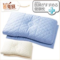 医師がすすめる 健康 枕 もっと首楽寝(中-低)(高-中)の画像