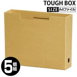 タフボックス A4ファイルボックス5枚セット5個組 CA-6001N きなりの画像