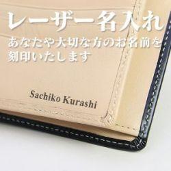 レーザー名入れ 刻印 牛革二つ折り財布専用(商品番号:61860専用)の画像