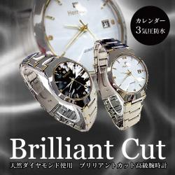 Herrlich 天然 ダイヤモンド 5石 ブリリアントカット腕時計の画像