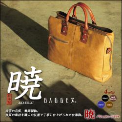 BAGGEX バジェックス 暁(アカツキ) 三層ブリーフ【送料無料】の画像