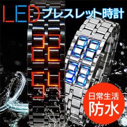 防水 LED ブレスウォッチ【ポイント5倍】の画像