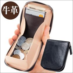 牛革カードケース付き小銭入れの画像