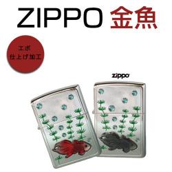 ZIPPO 金魚の画像