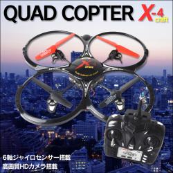 クアッドコプター X-4 QC-X4【送料無料】の画像