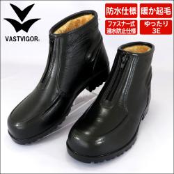 VASTVIGOR 防水仕様紳士用ブーツ【カタログ掲載1510】【ポイント5倍】の画像