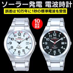 薄型ソーラー発電電波時計 HG12【新聞掲載】の画像