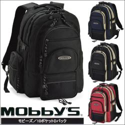 モビーズ 10ポケットD バッグ No.42531の画像