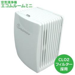エコムルームミニ 空気清浄機の画像