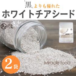 ホワイトチアシード 2袋セット【ポイント5倍】の画像