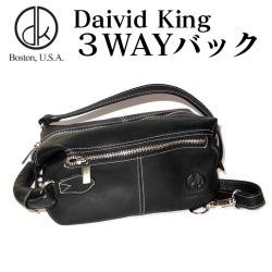 Daivid King 3WAYバッグ【送料無料】の画像