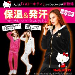 Hello Kitty サウナスウェット【送料無料】の画像