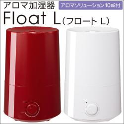 アロマ加湿器フロートL HFT-1516 レッド ホワイトの画像