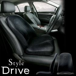 Style Drive スタイル ドライブ mtg BS-SD2029F-N【送料無料】の画像