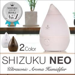 超音波式 アロマ 加湿器 SHIZUKU neo AHD-025【ポイント5倍】の画像