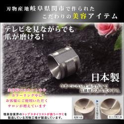 刃物産地で作られた 日本製 爪やすり【新聞掲載】の画像