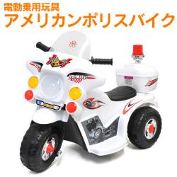 アメリカンポリスバイク【VS-T015】【新聞掲載】の画像