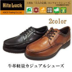 HiteLuck軽量牛革カジュアルシューズIL-130【カタログ掲載1603】の画像