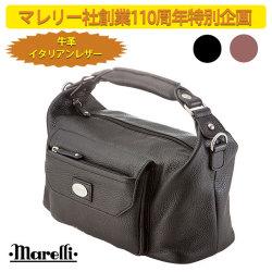 Marelli 2WAY多機能ハンドバッグ MA-03【送料無料】の画像