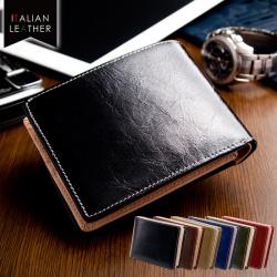 イタリアンレザー 2つ折り財布の画像