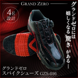 GRAND ZERO フリーロックシステムシューズ 【新聞掲載】【送料無料】の画像