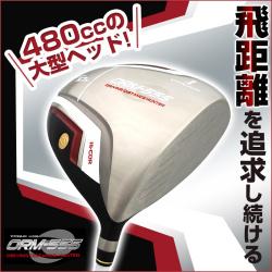 オリマー チタンドライバー ORM-555【送料無料】の画像