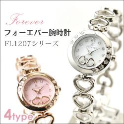 フォーエバー 腕時計 【FL1207】
