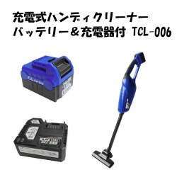 TCL-006