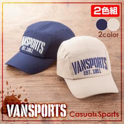 VAN SPORTS キャップ 【2色組】