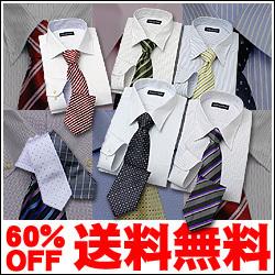【長袖Yシャツ】Franco Vieri お台場・汐留のOL100人が選んだ形態安定ワイシャツ&ネクタイ13点セット【送料無料】の画像