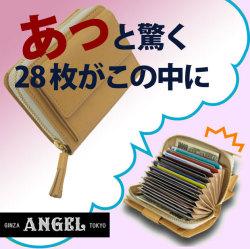 銀座エンゼル カード収納財布の画像