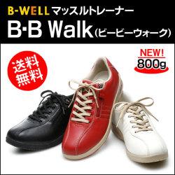 マッスルトレーナー B・B Walk(ビービーウォーク)☆体脂肪を燃やす靴【送料無料】の画像