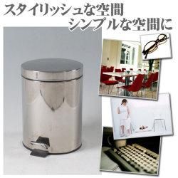 ステンレスラウンド・ペダルペール12L☆清潔感たっぷりのステンレスのペダル式くず物入れ!の画像