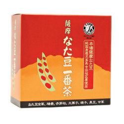 薩摩なた豆一番茶・1箱の画像