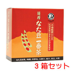 薩摩なた豆一番茶・3箱の画像