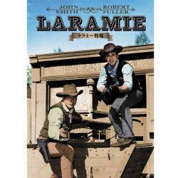 ララミー牧場(DVD6枚組)【送料無料】の画像