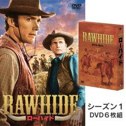 ローハイド シーズン1(DVD6枚組)【送料無料】の画像