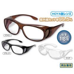 HOYA製レンズ・オーバーグラス拡大鏡(男女兼用)の画像