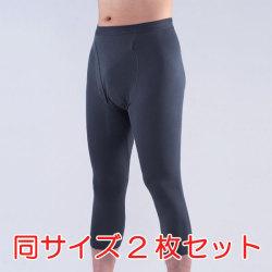 ちょいモレ対応パンツ『サイドシークレット』・ロング同サイズ2枚【尿漏れパンツ】の画像