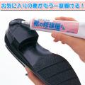 靴の修理屋さん(黒)