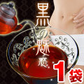 黒烏龍茶 黒ウーロン茶  黒の魅惑1袋