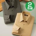 ピエルッチ 小紋柄長袖シャツ2色組