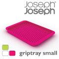 JosephJoseph ジョセフジョセフ griptray small グリップトレイ スモール