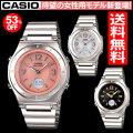 カシオ CASIO 電波ソーラーウォッチ wave ceptor ウェーブセプター☆女性用ソーラー電波時計