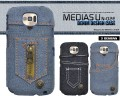 MEDIAS U N-02E用デニムデザインケースdn02e-14
