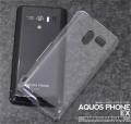 AQUOS PHONE EX SH-04E用ハードクリアケースdsh04e-01cl