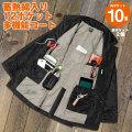蓄熱綿入り12ポケット多機能コート【カタログ掲載】【ポイント5倍】