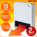 《完売》【SALE】テクノス トイレ暖房脱臭器 セラミックファンヒーター 2台セット[TSH-731]【新聞掲載】